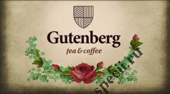 Чай Gutenberg (Гутенберг)