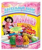 Пасхальный набор для семейного творчества ДИЗАЙНЕР (краска для яиц)