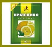 Лимонная кислота, 50г