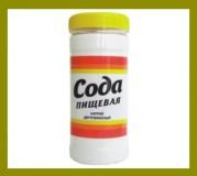 Сода пищевая (450г)