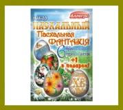 Набор пасхальный ПАСХАЛЬНАЯ ФАНТАЗИЯ (термопленка для яиц)